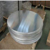 铝圆片|仪征明伟铝业|铝圆片生产厂家