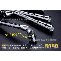 铬钒钢套筒头子汽修工具 多规格45#钢手动维修工具 厂家直销