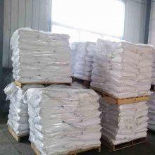 山东苯酐生产厂家 国标优级品邻苯二甲酸酐 苯酚供应商