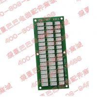 指令转接插头板 CHS-EC-CVT-A V100