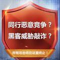 深圳市格瑞开创科技有限公司
