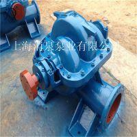 厂家批发 S 200SH95A型柴油机灌溉泵 蜗壳式单级双吸离心泵清水泵