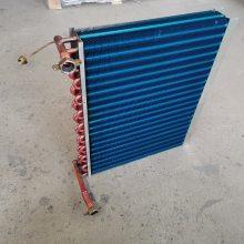 北京优质空调风柜表冷器 新风机组板翅式换热器
