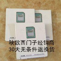 西门子6ES7 953-8LG11-0AA0/6ES7953-8LG30-0AA0内存卡
