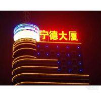 上海青浦区发光字制作
