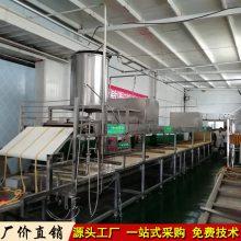 黑龙江黑河大型自动腐竹生产线设备 加工腐皮豆腐衣的机器多少钱