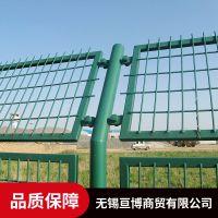 仓库隔离网金属浸塑护栏网批发带刺铁丝隔离栅价格