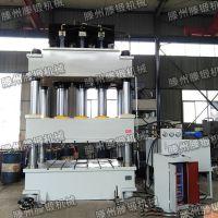 厂家直销各吨位液压机 液压机小型四柱 630吨矿用锚杆托盘成型油压机