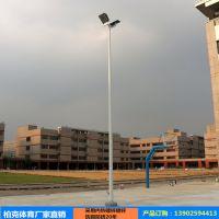 珠海篮球场灯杆灯柱安装 6米篮球场灯杆价格 篮球场灯杆定制厂家