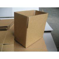 我司专业制作通用包装五七层特硬瓦楞纸盒 规格尺寸任选 可印刷LOGO