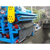 供应带压机浓缩脱水一体机带式污泥压滤机四川成都生产厂家