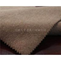 立绒面料,立绒粗纺面料,立绒毛纺面料