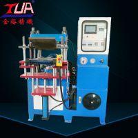 63吨单头油压机 硅胶商标油压机 全自动硫化机可非标定制
