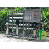 郑州厂家供应3吨净水设备工业净水设备