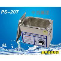 (WLY)中西超声波清洗机(没有医疗许可证) 型号:PS-20T库号:M335314