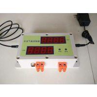 土壤温湿度数据采集器/土壤水分控制器北京九州