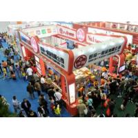 2018上海国际进口高端食品展