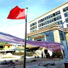 金裕 优质不锈钢304国旗杆 南京12米电动旗杆 厂家热销