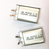 对讲机随身听航模遥控器美容仪3.7V聚合物锂电池902030/500mah
