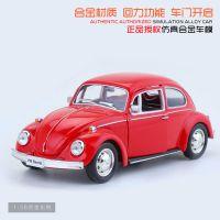马珂垯迷你仿真丰田梅赛德斯合金汽车模型可开门带回力儿童玩具车