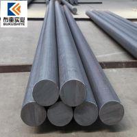 布奎冶金:供应GH3030高温合金 GH3030棒材 高温合金板