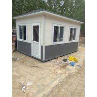 北京出售各种定制箱 定制岗亭 移动公侧 淋浴房