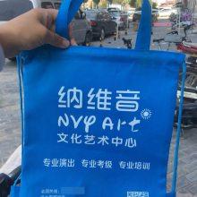 学生背包 无纺布束口袋定做 抽拉绳背包学生书包定做 工厂直销