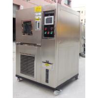 重庆xst环境恒温恒湿试验箱供应