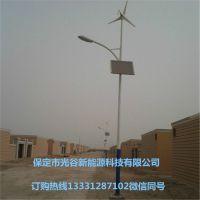太阳能LED路灯河北邯郸 新能源 道路亮化环保工程