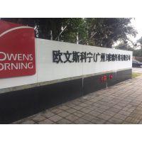 国际品牌 欧文斯科宁 玻璃棉 欧文斯32k25mm进口双面F80批发商(广东省及港澳台