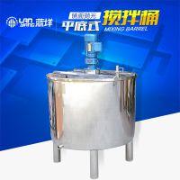 广州蓝垟不锈钢搅拌桶 液体搅拌机 食品储存设备 厂家直销