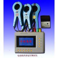 中西 新款智能型交直流两用电动机经济运行测试仪黑白屏 型号SS30-DJYC-1库号M12820