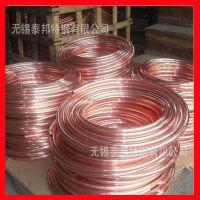 铜材厂供应C1221镜面紫铜带 铜线 防锈导电T2紫铜管 铜板 铜带 规格齐全