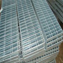 镀锌钢格板 钢格板公司 楼梯踏步板厂家