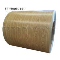 热镀锌/镀铝锌彩钢板,各色花纹彩钢卷规格齐全价格优惠质量高