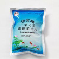 华实牌 8-10%二氧化氯片剂 GB26366-2010