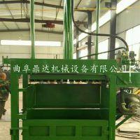 批量生产液压打包机 杂料纸箱打包机 可回收垃圾压块成型机