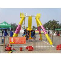 长春创艺供应刺激好玩的小摆锤游乐设备公园受欢迎的迷你小摆锤游艺设施