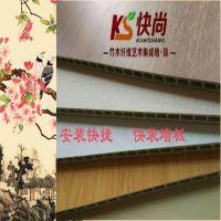厂家直销新款室内竹木纤维环保集成护墙面600装饰板护墙板