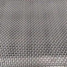 常州防鼠铁丝网工厂报价&铁丝轧花网专做养殖防护用【超值】