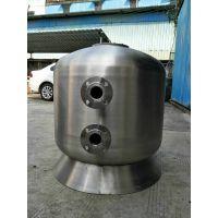 广州润淼304/316侧出不锈钢过滤砂缸 侧出石英砂过滤砂缸