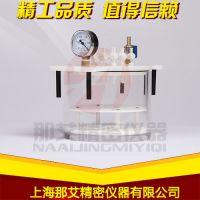 24孔圆形固相萃取仪价格,圆形固相萃取装置,山东全自动固相萃取仪生产厂家