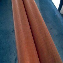 40目铜网 宽幅铜网 各类过滤网