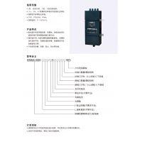 BXM8050系列防爆防腐配电箱