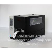 电缆合格证打印机卷筒产品标签打印机