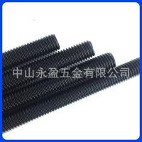 佛山中山全丝螺杆 加硬丝杆 8级螺丝杆 高强度发黑牙条杆 M6-M64