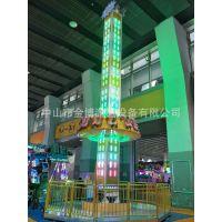 新款大型机械游乐设备金博20米旋转太空梭 大型游乐场游乐设备
