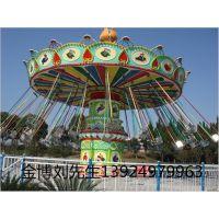摇头飞椅 36人摇头飞椅 游乐设备厂家中山金博 专业制造 质量保证