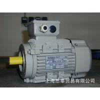 原装 AC-motoren 德国电机  Type FCPA 71 B-4