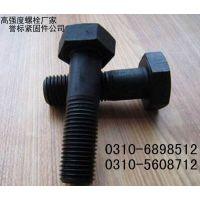 六角螺丝杆|优质石标牌螺丝杆|六角螺丝杆价格